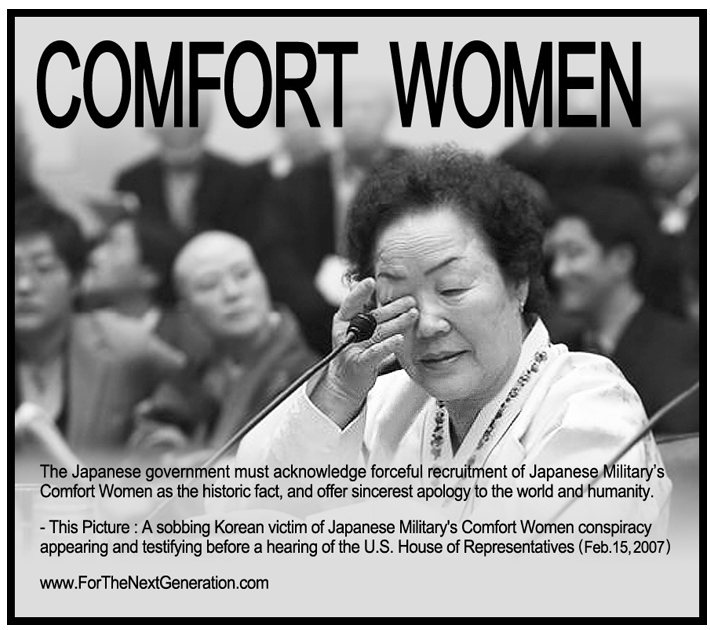 Korean comfort woman